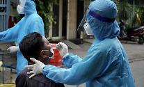 베트남 호찌민市, 시민 1300만명 코로나19 전수 검사한다