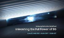 삼성전자, 5세대 통신 최첨단 기술 공개…22일 첫 온라인 행사