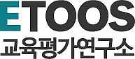 """""""대입 성공, 6월 모의평가 활용에 달렸다"""""""