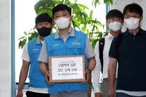 """삼성전자 광주사업장 직원, 집단 산재 첫 신청…""""작업 환경 개선해야"""""""