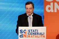 친중 이탈리아의 변심?…EU-중국 냉각 분위기 강화