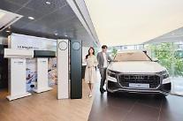 """""""아우디 매장서 LG 휘센 에어컨 구매하면 15% 할인"""""""