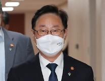 박범계, 검찰조직개편 대검 공개 반대에…상당히 세다