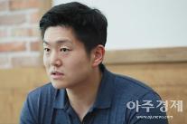 조민 무자격자 김재섭 국민의힘 비대위원 불송치 결정