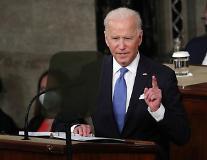 바이든 G7서 사이버 안보와 암호화폐 언급…규제 강화 신호?