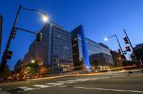 세계은행, 올해 세계성장률 5.6% 전망...재정 부담은 경계해야