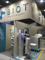 포스코인터, 해외 의료로봇 시장 출사표… 바이오트코리아와 맞손