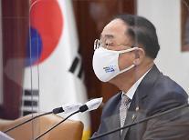홍남기 12개월 이상 출장 기업인에 백신 우선 접종