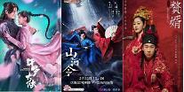 넷플릭스 따라하기 중국 BAT 자체제작 콘텐츠 전성시대