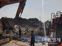 광주 동구서 건물 붕괴…6명 구조·4명 중상