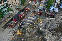 [종합2보] 철거 중 와르르…광주 학동 건물붕괴로 9명 사망·8명 중상