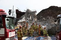 [속보] 소방청 광주 동구 붕괴건물 구조자 8명 모두 중상