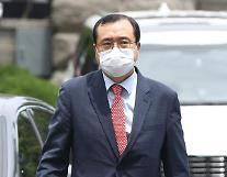 임성근 정치적 중립 위반 안했다…헌재 탄핵심판서 항변