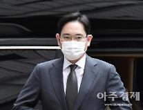 김앤장, 이재용 사건 수사검사 영입…처음 듣는 얘기