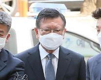 계열사 부당지원 박삼구 첫 재판 공전…7월 6일 두번째 준비기일