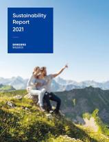 삼성바이오로직스, 11일 첫 지속가능경영 보고서 발간…ESG 경영 시동