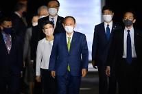英 도착한 스가, 도쿄올림픽 지지 확보 총력…IOC 완전한 개최 단계 돌입