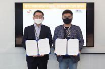 SK종합화학, 미래차용 신소재 개발 박차...KEMA와 MOU체결