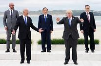[G7 정상회의] 중국 일대일로 대항하는 세계 인프라 계획 추진 합의