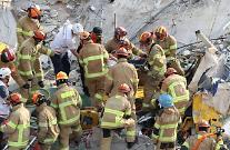 재난현장 우수 구조대원 21명 1계급 특진한다
