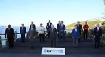 바이든 G7 반중 연대 확보 해석에 엇갈린 각국 반응