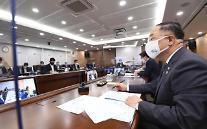 홍남기 부총리 2차 추경시 채무상환 일부 반영 검토