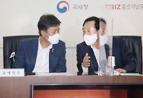 """김대지 국세청장 """"중소기업 세무조사 제외‧유예 대상 확대"""""""