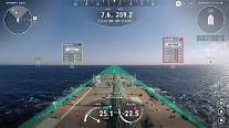 현대중공업그룹, 선박 완전 자율운항 성공...세계 최초 대양 횡단 도전한다