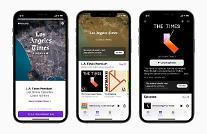 애플, 유료 오디오 구독 내놔... 16년 만에 팟캐스트 수익화