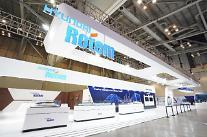 현대로템, 수소 중심 미래 철도사업 선보인다...부산국제철도기술산업전 참가
