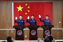 중국, 우주정거장 건설 박차... 17일 오전 유인우주선 발사