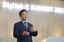 KT, 민간 B2B 넘어 공공 DX 가속도…디지털엑스서밋서 통신·교통·안전 DX 발표