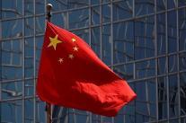 시장 개입 강화하는 중국