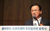 정부 SW생태계 대전환 선언…공공SI 줄여 상용SW 더 사겠다