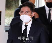 [법정에 선 회장님들] ②효성 총수 조현준·前금호 회장 박삼구