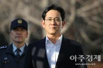 [법정에 선 회장님들] ①삼성 총수 이재용·SK家 맏형 최신원
