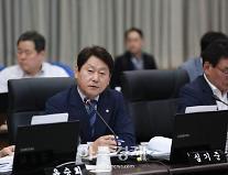 정치자금법 위반 심기준 전 의원 유죄 확정…피선거권 10년 박탈