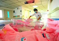중국, 2025년까지 모든 산아제한 폐지 검토