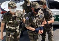 육군 대령, 부하 여군 4명 성추행... 보직해임 후 조사 중