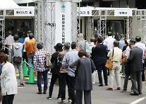 도쿄 올림픽 앞둔 일본, 코로나19 신규 확진 3개월만에 최저