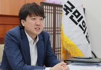 """[특별 인터뷰] 이준석 """"尹, 대통령 되고 싶다면 부족함부터 인정해야"""""""