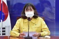 """""""일반 청년 30년 근무해도 2급 될까""""…野보좌진, 박성민 임명 비판"""
