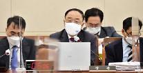 홍남기 정부, 재난지원금 전 국민 지급 생각하지 않는다