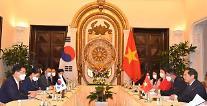 정의용 베트남에 韓기업 어려움 강조...특별입국 재개·격리단축 요청