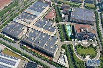 [중국 마이업종] 분산형 태양광 정책 호재에....건물일체형 태양광株 급등