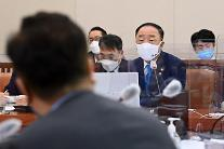 홍남기 재정·통화정책 엇박자 아냐…적절한 역할 분담일 뿐