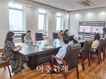 옌타이 고신구, 한중산업단지 온라인 설명회 개최 [중국 옌타이를 알다(546)]