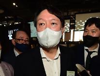 [이번주 주요재판] 부정수급 윤석열 장모 1심선고·독직폭행 재판 마무리