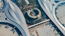 [중국화제] 청두 톈푸공항 개항...신조가 날아올랐다