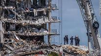 플로리다 붕괴사고 사망자 9명·실종자 150여명…이스라엘·멕시코 구조대 파견